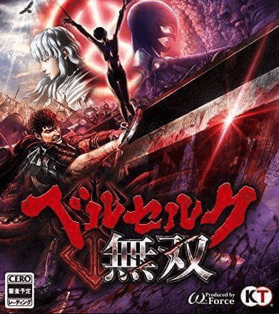 Berserk and the Band of the Hawk Download Free Torrent + Crack - SKY