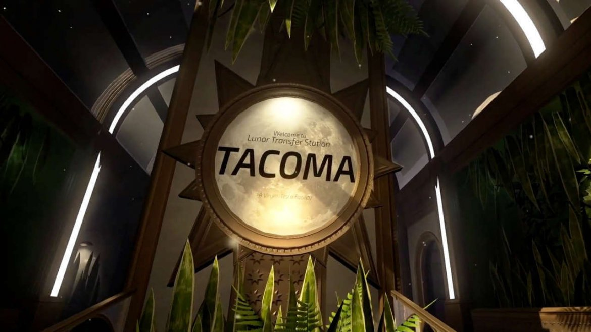 Tacoma free download